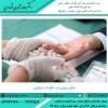 عمل بینی در افراد دیابتی
